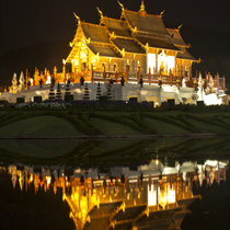 Visuale notturna di Hor Kham Luang