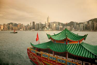 Panoramica su Hong Kong